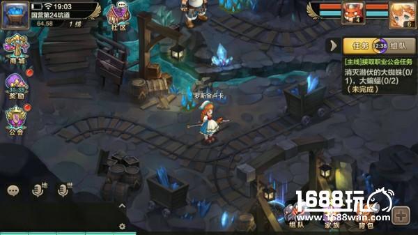 《魔力宝贝手机版》:再一次踏上魔力征程[多图]图片2