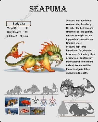 疯狂原始人手游宠物设定图首曝 原始野兽爱好者[多图]图片3