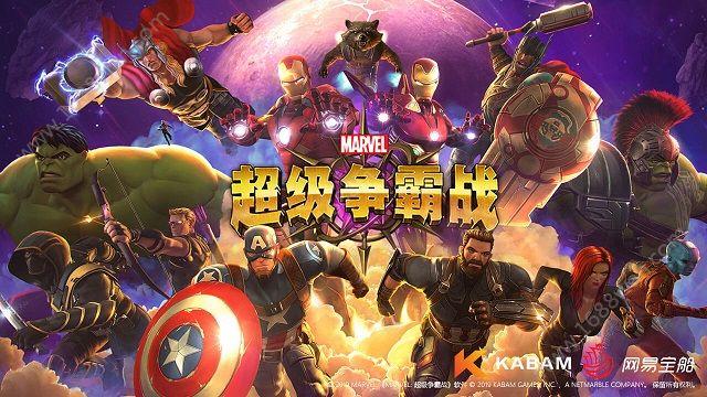 漫威超级争霸战安卓版今日上线 复仇者万岁副本上线[多图]图片1