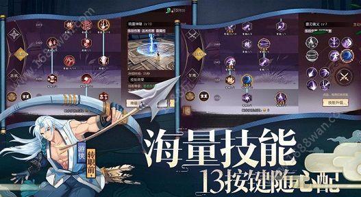侍魂胧月传说5月8日停机更新预告 装备劫化系统改版[多图]图片3