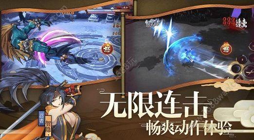 侍魂胧月传说5月8日停机更新预告 装备劫化系统改版[多图]图片2