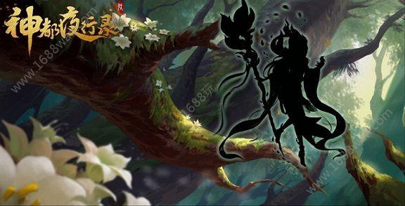 神都夜行录全新SSR妖灵概念首曝 地灵化生以歌咏物护山脉[多图]图片2