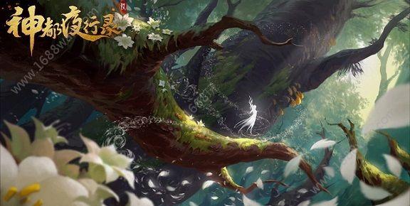 神都夜行录全新SSR妖灵概念首曝 地灵化生以歌咏物护山脉[多图]图片1