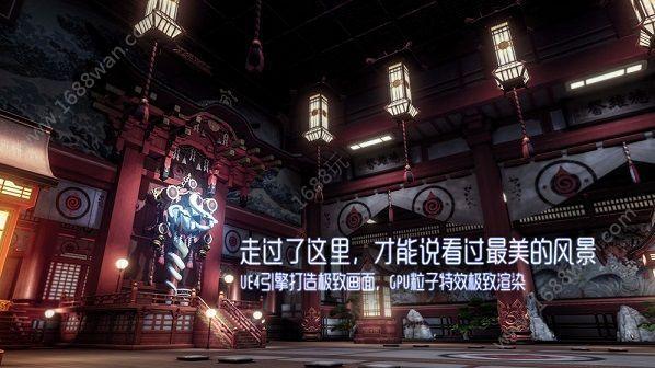 龙族幻想520有什么活动 5月20日活动汇总[多图]图片2