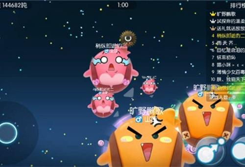 《欢乐球吃球》寻找最美萌球宝贝 打造未来之星