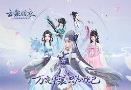 《云裳羽衣》6.27不删档PV首曝!万变华裳只为悦己