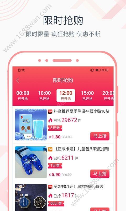 必逛精选商城app手机最新版图片1