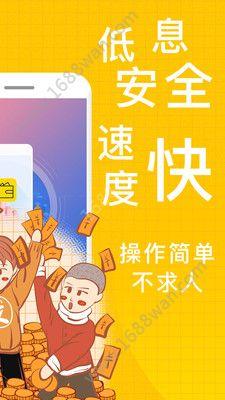 招财鼠贷款app手机版图片1