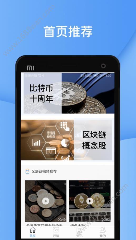 2019以太斗罗app官方最新版图片1