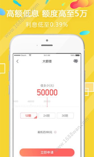 发发快贷app贷款手机版图片1