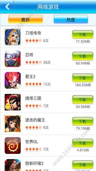 菜鸟游戏平台ios苹果手机版图片1