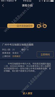 勤学宝app安卓最新版图片1
