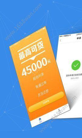 小鲸花花极速贷app手机版入口图片1