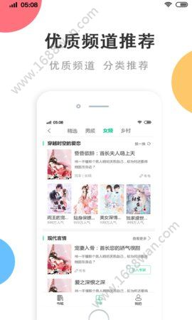 瓜子免费小说(小说阅读app)