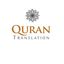 Quran Uyghur mp3 & Download