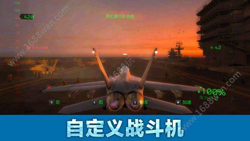 空难模拟器游戏手机版图片1
