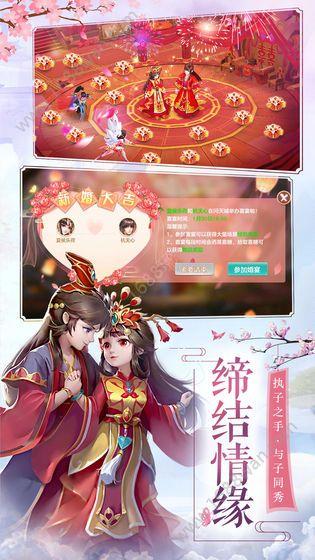 天玄神剑(3D仙侠RPG游戏)