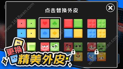 火萤方块游戏安卓版图片1
