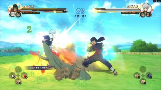 火影忍者疾风传究极觉醒3游戏官方最新版下载图片4