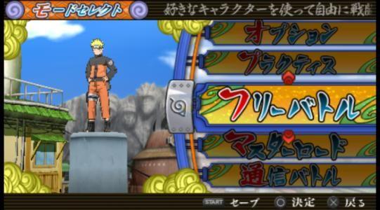 火影忍者疾风传究极觉醒3游戏官方最新版下载图片3