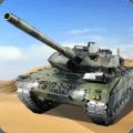 坦克争霸大战