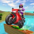 摩托车水上冲浪