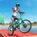 越野单车大师