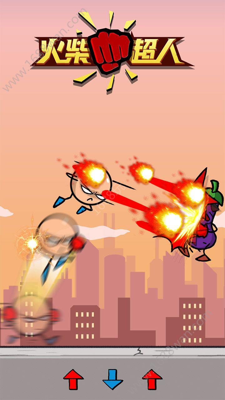 火柴超人破解版无限金币内购版图片1