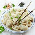 包饺子煮饺子吃饺子