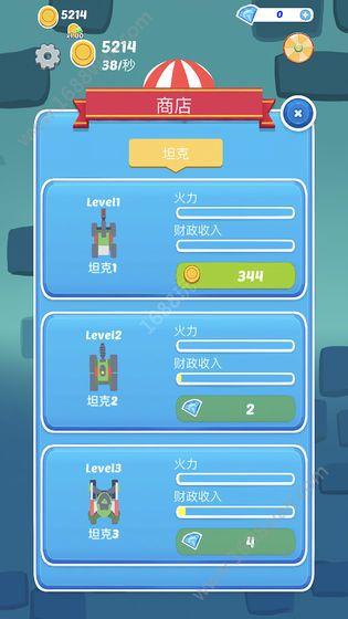 合成坦克游戏安卓版下载图片1
