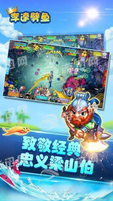 3D鱼鱼乐官网苹果版下载地址图片1