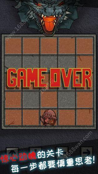 皮皮大冒险游戏手机版图片1