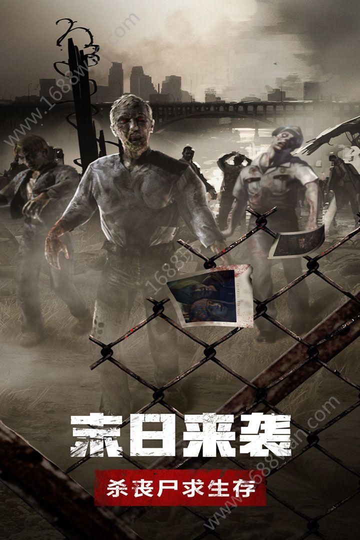 灰烬废墟游戏官方版图片1