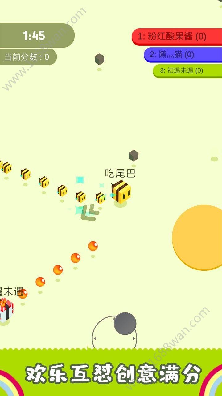 割尾巴大作战游戏安卓版图片1
