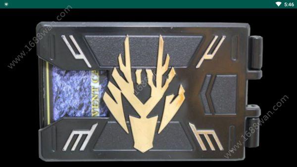 假面骑士王蛇卡盒模拟器