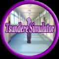 内迪尔模拟器2