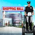 商场警察模拟器