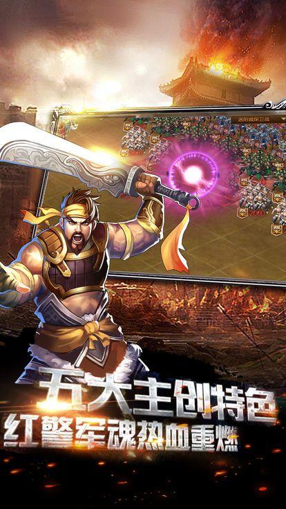 龙腾华夏游戏官方网站图片4