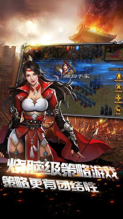 龙腾华夏游戏官方网站图片3