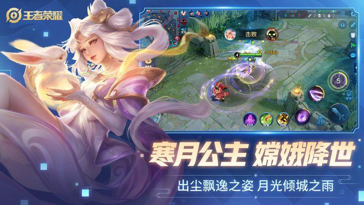 王者荣耀新英雄猪八戒版本官方最新版下载图片1