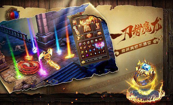 王城霸主官方正式版下载图片1